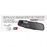 Видеорегистратор + зеркало + камера заднего вида VIPER C3-351 Duo