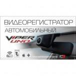 Видеорегистратор С-3 VIPER UNO