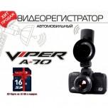 Видеорегистратор VIPER А-70 GPS