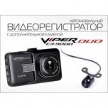 Видеорегистратор VIPER C3-9000 DUO (с доп. камерой + парковка)