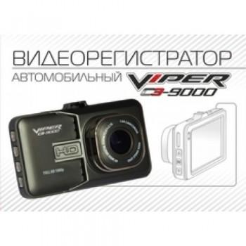 Автомобильный видеорегистратор VIPER C3-9000