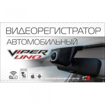 Штатный автомобильный видеорегистратор С-3 VIPER UNO