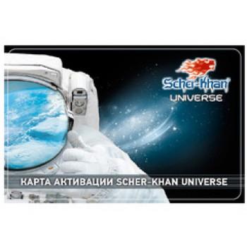 Автосигнализация SCHER-KHAN UNIVERSE 2