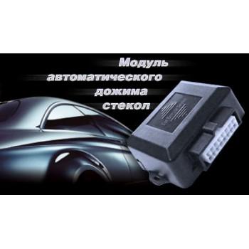 Модуль автоматического дожима стёкол Alfa GX4